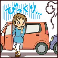 車をぶつけられて驚いている女性