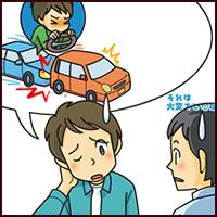 事故の様子を説明する男性